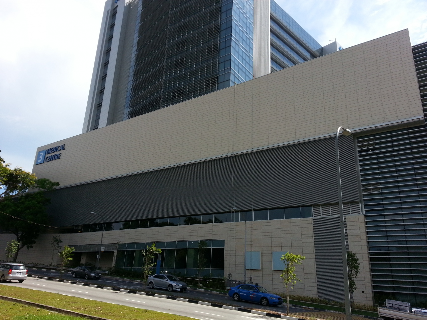 nuh medical centre